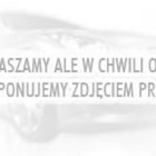 b�otnik przedni SEAT IBIZA / CORDOBA (6L), 02.2002 - 05.2006